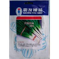 Benih daun bawang freda 5 gr