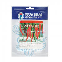 BENIH KNOWN-YOU SEED CABE HOT BEAUTY 1500S