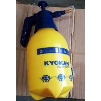 Sprayer Pompa KYOKAN