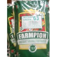 Pupuk Farmpion Instant Green 63 NPK Seimbang 21-21-21 1kg